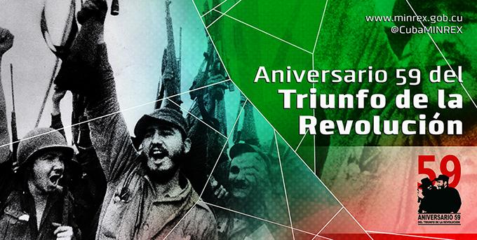 Triunfo de la Revolucion